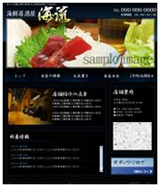 No.025 飲食系 ブラック