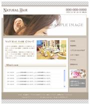 No.023 美容系 ベージュ