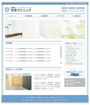No.022 医療系 ブルー