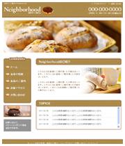 No.021 飲食系 ブラウン