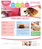 No.011 飲食系 ピンク